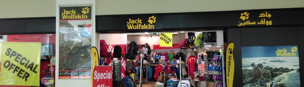 Jack Wolfskin | Sports Shoes Dubai United Arab Emirates